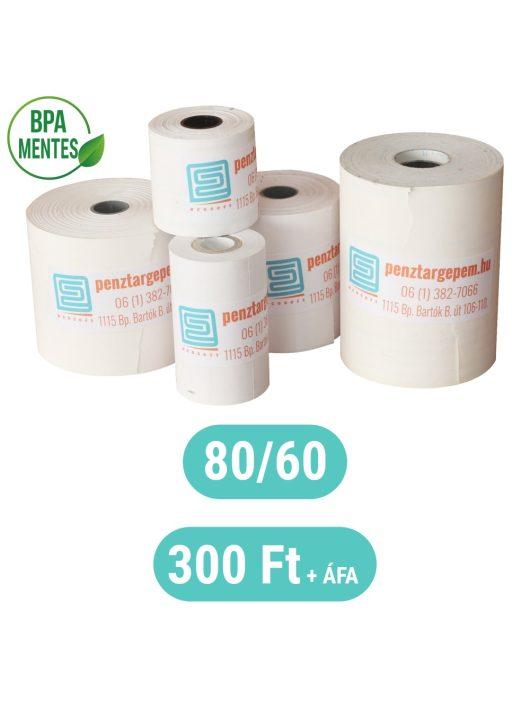 Pénztárgépszalag 80/60/12 (40m) Thermo 48g/m2 BPA mentes